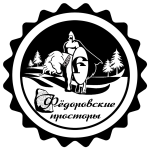 Фёдоровские просторы
